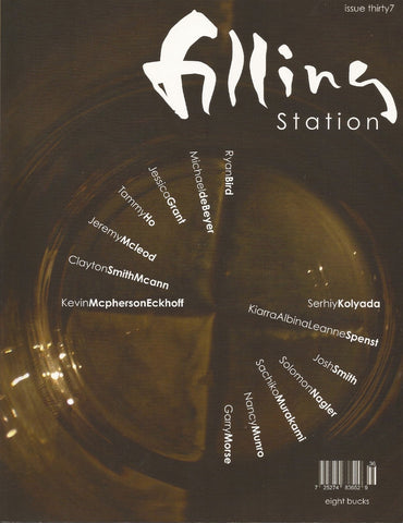 filling Station Issue 37