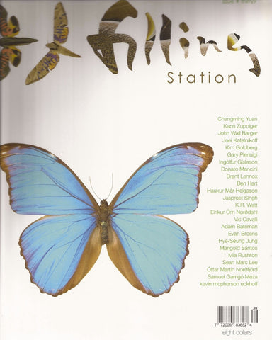 filling Station Issue 39