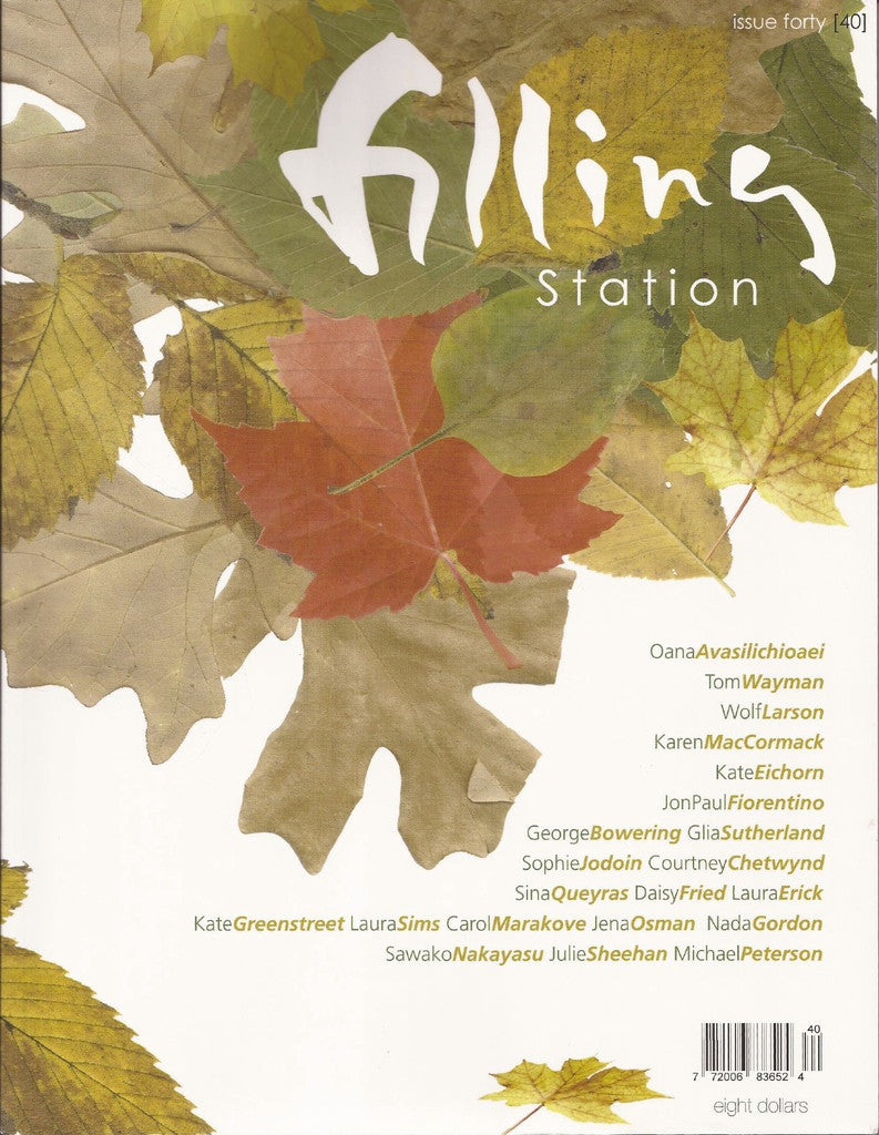 filling Station Issue 40