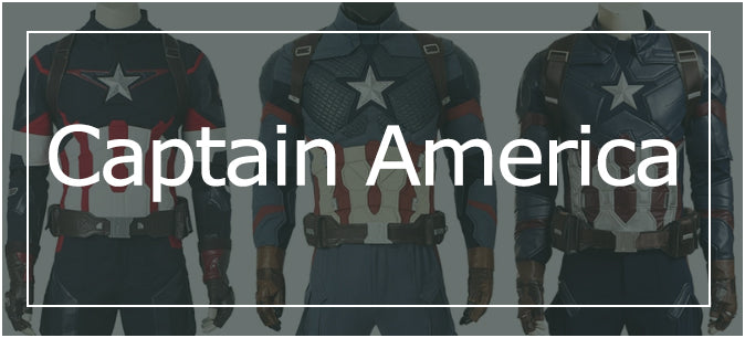 captain america cosplay costumes