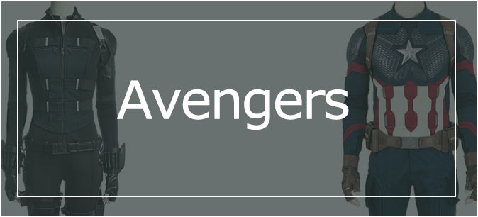 avengers cosplay costumes