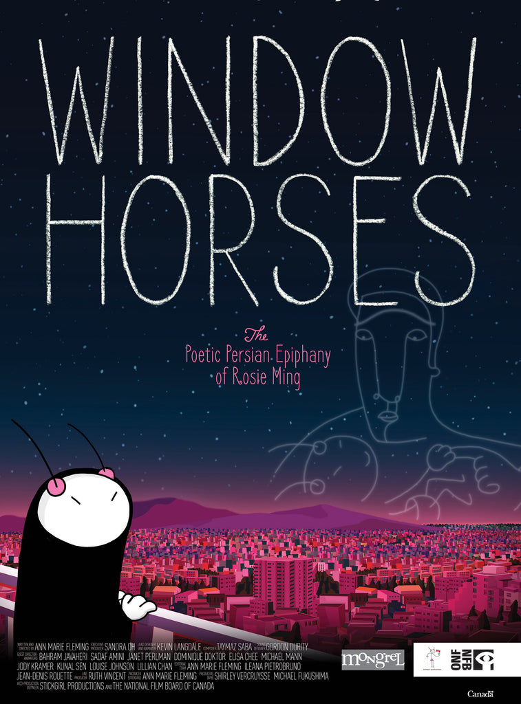 window horses film animation poster shiraz
