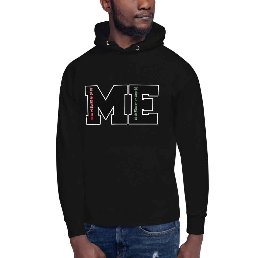 Melanated Excellence (ME) Unisex Hoodie