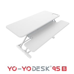 Yo-Yo DESK 95-S White Side View
