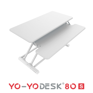Yo-Yo DESK 80-S White Side View