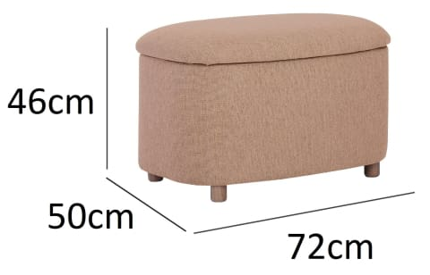 Daytona Small Storage Pouf with Oak leg Oak Brown