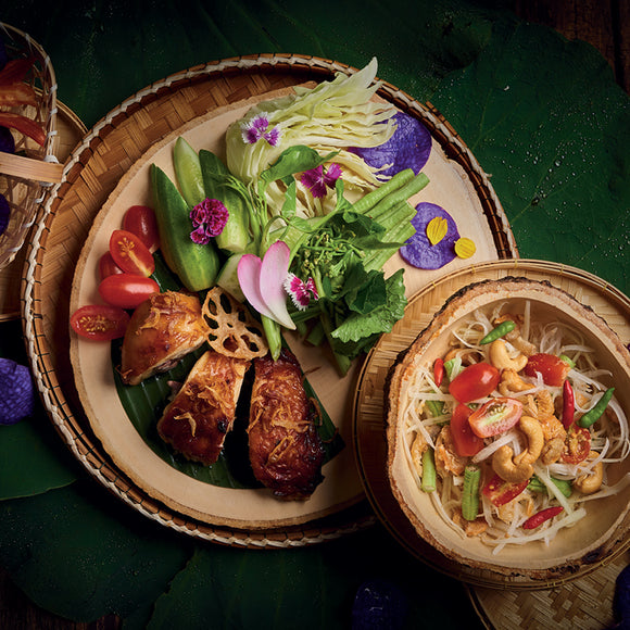 Spicy Green Papaya Salad, Crispy Pork or Grilled Chicken - Anantara Siam Bangkok Hotel