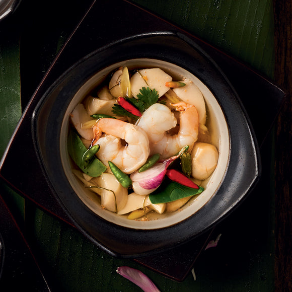 Spicy Prawn Soup, Lemongrass (clear or coconut cream soup) - Anantara Siam Bangkok Hotel