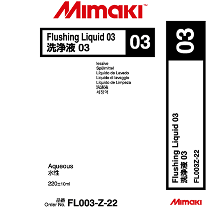 Mimaki - 220ml Flushing Maintenance Liquid Cartridge