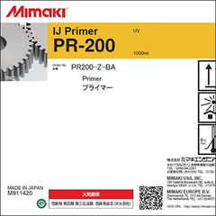 Mimaki - UV Primer GM-1 - 500ml Jug