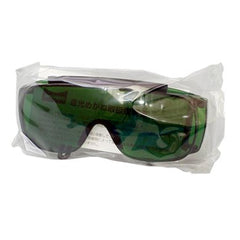 Mimaki UV Light Shield Goggles