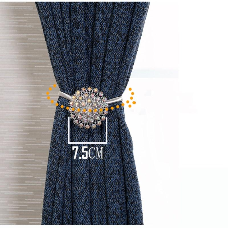 Magnetic Curtain Buckle-  Simple & Elegant Appearance