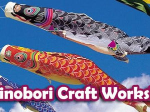 Premium Workshop: Koinobori (Koi Kite) Making with Kayla