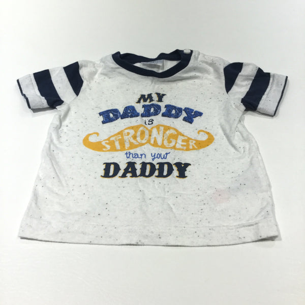 'My Daddy Is Stronger Than Your Daddy' Navy & White Mottled T-Shirt - Boys 6-9 Months