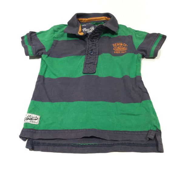Green & Navy Striped Polo Shirt - Boys 12-18 Months