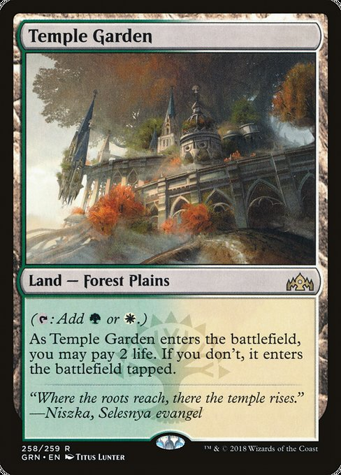 Temple Garden [Guilds of Ravnica] | Alvar & Hurriks
