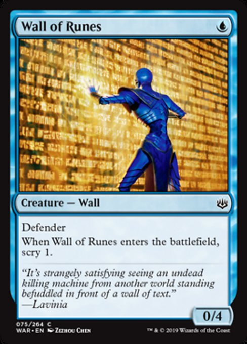Wall of Runes [War of the Spark]  | My Pop Culture | New Zealand