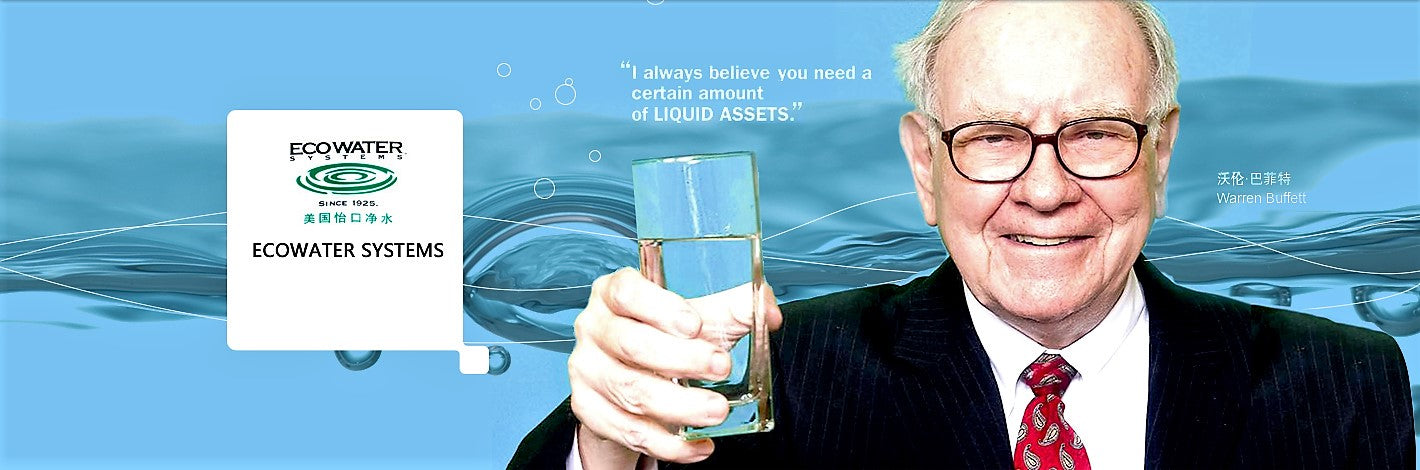 ecowater warren buffett