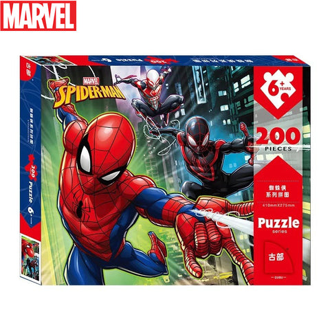 Disney Marvel Puzzles The Avengers Infinity War Paper Puzzle 200 pcs Movie Characters Version Jigsaw Puzzle for Children&Adult - Products To Build a Better Brain