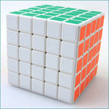 5*5*5 Magic Cube Puzzle Toy - Products To Build a Better Brain