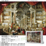 World Celebrity Oil Painting Puzzle 4000 - Products To Build a Better Brain