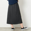 Wool Blend Long Flare Skirt