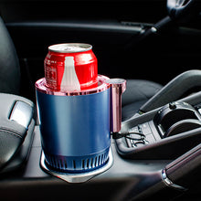 Load image into Gallery viewer, LED可視觸控冷熱杯 車載冷熱杯 | cup cooler