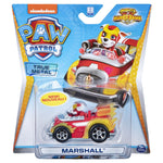 Paw Patrol Μεταλλικά Οχήματα Mighty Pups Super Paws Marshall True Metal Vehicle (20133186)