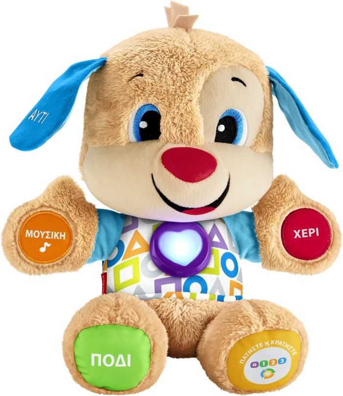 Fisher Price Laugh & Learn Εκπαιδευτικό Σκυλάκι Smart Stages (FPN78)