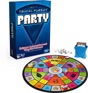 Trivial Pursuit Party (A5224)