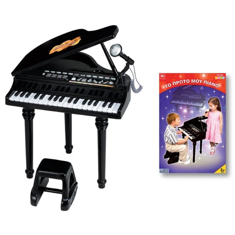 ΠΑΙΔΙΚΟ ΣΕΤ ΠΙΑΝΟ MG BEAT BOP SYMPHONIC GRAND PIANO SET (410060)
