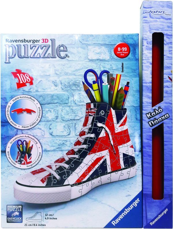 Ravensburger Παζλ 3D Sneaker Uk Flag 108Τμχ (11222)