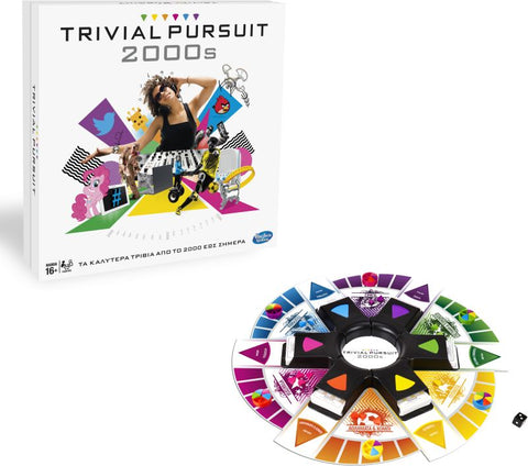 Trivial Pursuit 2000S (B7388)