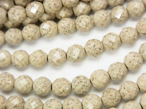 High Quality! Taiwan Hokutolite 64Faceted Round 6mm 1/4 or strand (aprx.15inch / 36cm) - kenkengems.com