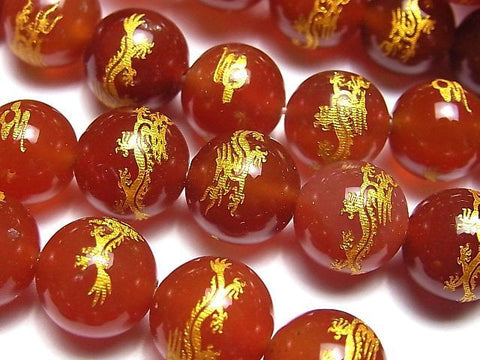[Dragon, Four Divine Beasts] Carving! Red Agate Round 10mm-14mm half or 1strand