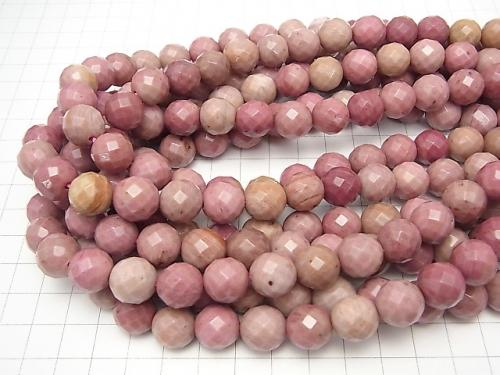 Sale!  Siliceous Schist AA 64Faceted Round 12mm half or 1strand (aprx.15inch/38cm)