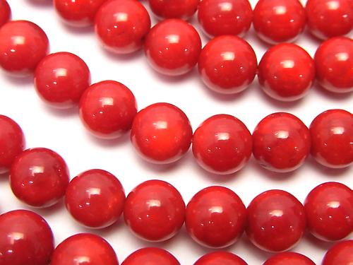 Red Coral (Dyed) Round 8mm 1strand (aprx.15inch / 37cm)
