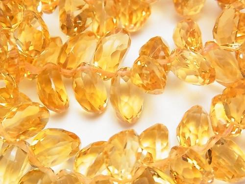 High Quality Citrine AAA Oval Faceted 10x8x6 5pcs $26.99!