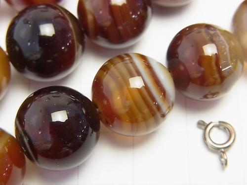 Brown stripe agate AAA Round 14 mm half or 1 strand (aprx.15 inch / 36 cm)