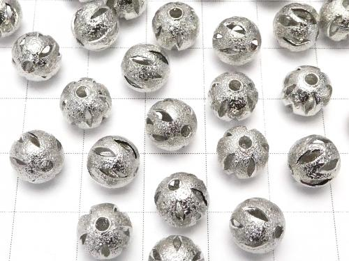 Metal Parts Design Round Beads 8mm Silver Color 10pcs $2.39!