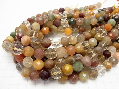Multicolor Rutilated Quartz AA ++ 64 Faceted Round 12 mm half or 1 strand (aprx.15 inch / 38 cm)