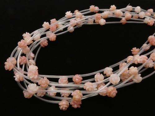 Pink Opal Rose 8 mm half or 1 strand (Approx 12 pcs)