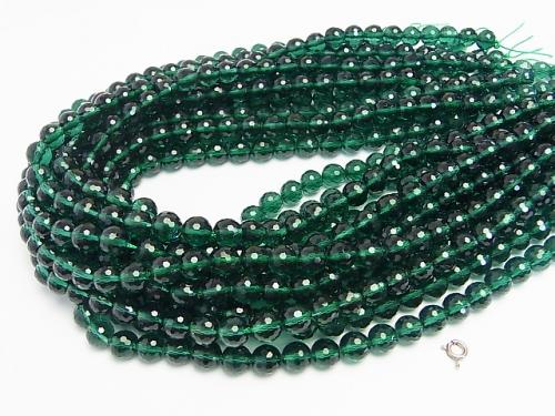 Green Quartz 128 Faceted Round 8 mm half or 1 strand (aprx.15 inch / 37 cm)