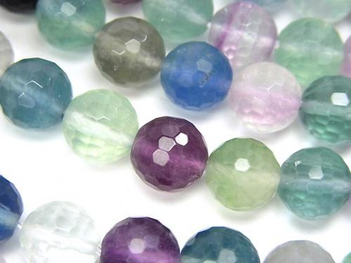 Multicolor Fluorite AA ++ 128 Faceted Round 10 mm half or 1 strand (aprx.15 inch / 38 cm)