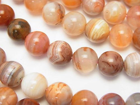 Pink Botswana Agate Round 8mm half or 1strand (aprx.15inch / 38cm)