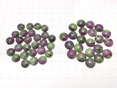 Ruby in Zoisite Round Cabochon [8 mm] [10 mm] [12 mm] 5 pcs $4.79