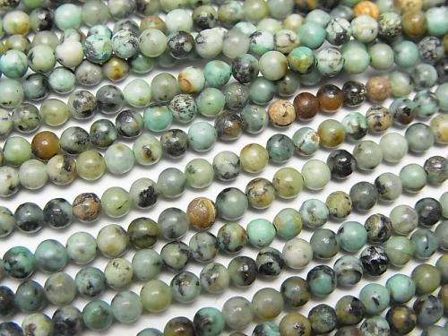 1strand $3.79! African Turquoise  Round 3mm 1strand (aprx.15inch/38cm)