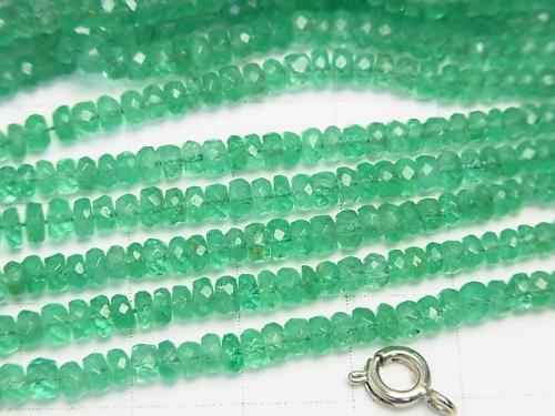 Top Quality Colombia Emerald AAAAA Faceted Button Roundel 1/4 or 1strand (aprx.15 inch / 38 cm)