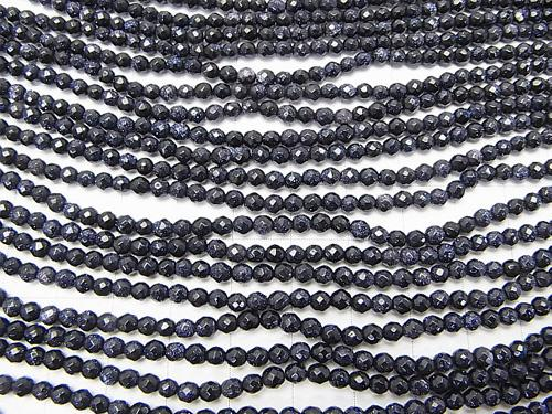 1strand $5.79! Blue Golden Sand Stone  Faceted Round 3mm  1strand (aprx.15inch/36cm)