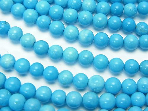 1strand $3.79! Magnesite Turquoise Round 4mm blue color 1strand (aprx.15inch / 38cm)